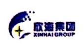 湖南欣海科技有限公司 最新采购和商业信息