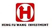 深圳市恒富旺投资有限公司 最新采购和商业信息