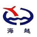 上海海越安全工程设备有限公司 最新采购和商业信息