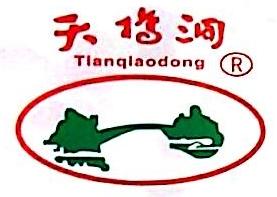 赤壁市永祥粮食机械有限公司 最新采购和商业信息