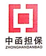 温州中函非融资担保有限公司 最新采购和商业信息