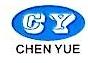 东莞市宸跃鞋业有限公司 最新采购和商业信息