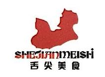 上海晏燕食品有限公司