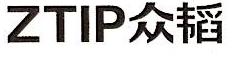 福州市众韬专利代理事务所(普通合伙) 最新采购和商业信息