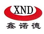 莱芜金丰型钢股份有限公司 最新采购和商业信息
