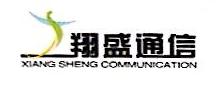 广西翔盛通信科技有限公司 最新采购和商业信息