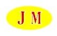厦门鑫佳贸货运代理有限公司 最新采购和商业信息