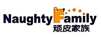 上海顽皮家族宠物有限公司 最新采购和商业信息