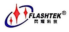 深圳市闪耀科技开发有限公司 最新采购和商业信息