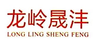 辽宁龙岭晟沣农牧科技有限公司 最新采购和商业信息