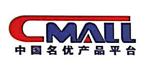 深圳名优企业管理顾问有限公司 最新采购和商业信息