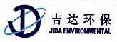 贵州金吉元精细化工有限公司 最新采购和商业信息