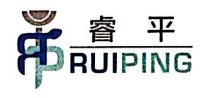上海睿平生物技术有限公司 最新采购和商业信息
