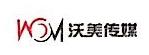 北京沃美文化传媒投资有限公司 最新采购和商业信息