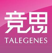杭州竞思教育科技有限公司 最新采购和商业信息