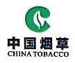 武夷山市通仙茶业有限责任公司 最新采购和商业信息