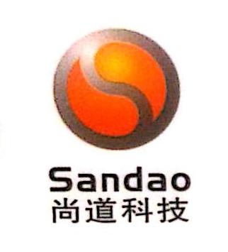 温州尚道密封件科技有限公司 最新采购和商业信息