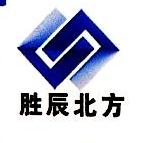 北京胜辰北方科技发展有限公司 最新采购和商业信息
