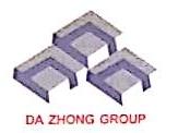 天津市大天建筑工程有限公司 最新采购和商业信息