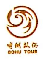 博湖县博斯腾文化旅游有限责任公司 最新采购和商业信息
