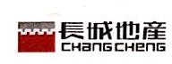 上海深长城地产有限公司