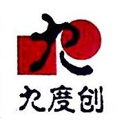 北京九度创网络科技有限公司 最新采购和商业信息