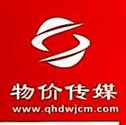 秦皇岛商景贸易有限责任公司
