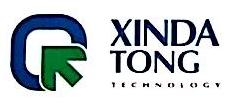 北京鑫达通科技有限公司 最新采购和商业信息