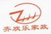 深圳市齐欢乐家政服务有限公司 最新采购和商业信息