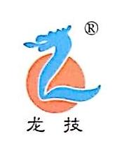上虞市龙技制冷设备有限公司 最新采购和商业信息