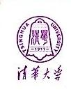 山东滨州清大科技有限责任公司 最新采购和商业信息