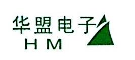 苏州市华盟电子有限公司 最新采购和商业信息