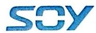 深圳市索源科技有限公司 最新采购和商业信息