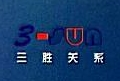 昆山市艾特恩包装材料有限公司 最新采购和商业信息