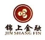 深圳市锦上金融投资有限公司 最新采购和商业信息