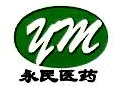 肥乡县永民保健品有限公司 最新采购和商业信息