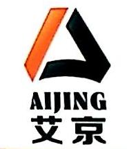 东莞市艾京机械有限公司 最新采购和商业信息
