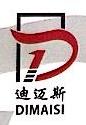 宁波市鄞州迪迈斯橱柜有限公司