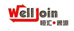 苏州恒汇通源进出口有限公司 最新采购和商业信息