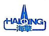 海擎重工机械有限公司 最新采购和商业信息