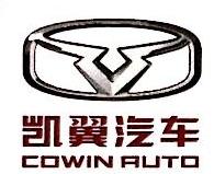 威海阳光汽车销售服务有限公司
