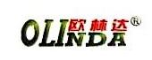 台州市欧林达机电有限公司 最新采购和商业信息
