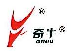 万年县永鑫工贸有限公司 最新采购和商业信息