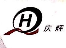 合肥庆辉房地产开发有限公司 最新采购和商业信息