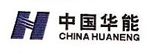 西安沣东华能热力有限公司