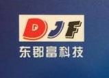 重庆鸿铨信科技发展有限公司