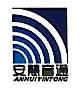 北京安慧音通科技有限责任公司 最新采购和商业信息