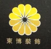常州东博装饰工程有限公司 最新采购和商业信息
