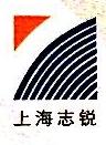 上海志锐金属工具有限公司 最新采购和商业信息