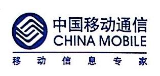 桂林博伟信息科技有限公司